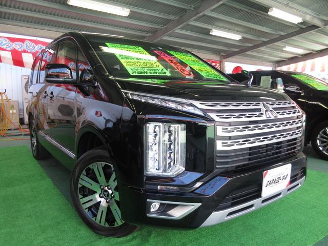 沖縄県の中古車ならデリカD:5 G パワーパッケージ ・ナビ&ワンセグ・LED・ツインパワードア・エアロVr