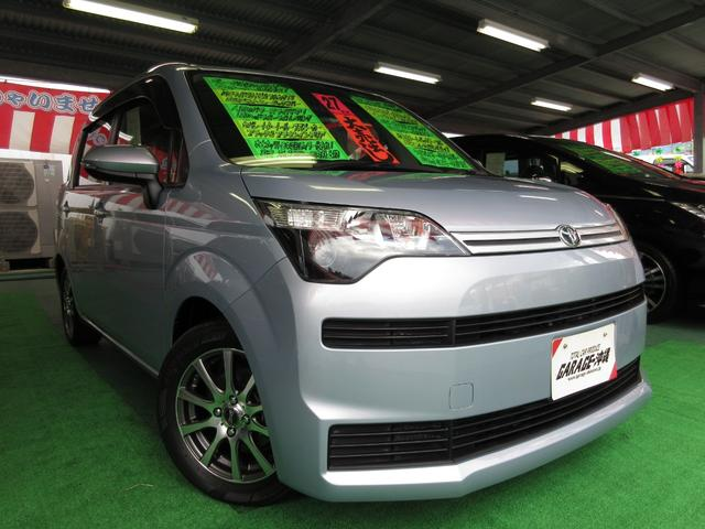 沖縄の中古車 トヨタ スペイド 車両価格 69万円 リ済込 2015(平成27)年 2.7万km ライトブルー