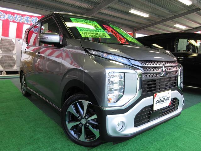 沖縄県の中古車ならeKクロス G ・ナビ&ワンセグ・LEDヘッドライト・eアシスト
