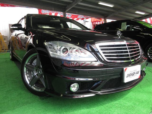沖縄県の中古車ならSクラス S63 AMGロング S63 AMGロング(5名)525馬力・実走23,190kmの禁煙車