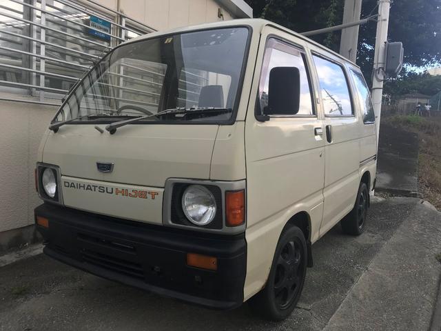 沖縄県の中古車ならハイゼットバン