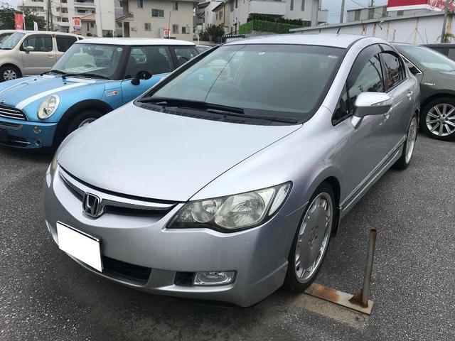 沖縄県の中古車ならシビックハイブリッド MXST
