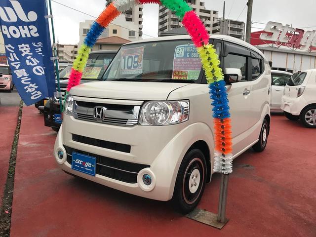 沖縄県の中古車ならN-BOXスラッシュ G 軽自動車 ホワイト 車検整備付 CVT 保証付