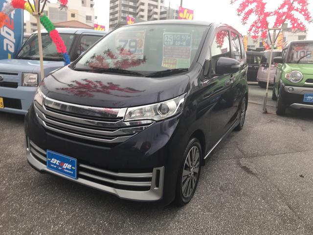 沖縄の中古車 日産 デイズ 車両価格 76万円 リ済込 2013(平成25)年 3.8万km ダークパープル