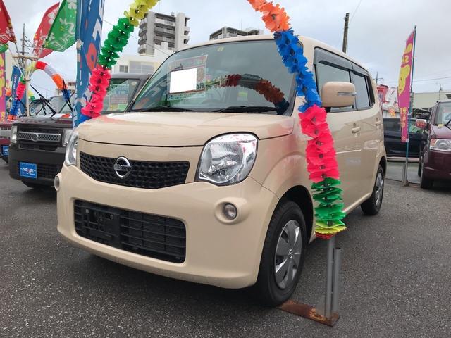 沖縄の中古車 日産 モコ 車両価格 59万円 リ済込 2013(平成25)年 5.9万km ミルクティーベージュM