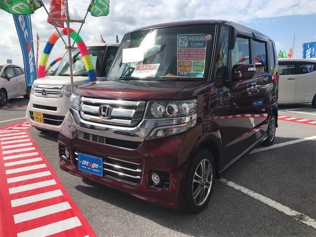 沖縄県の中古車ならN-BOXカスタム G・Lパッケージ Bモニター 盗難防止システム AC
