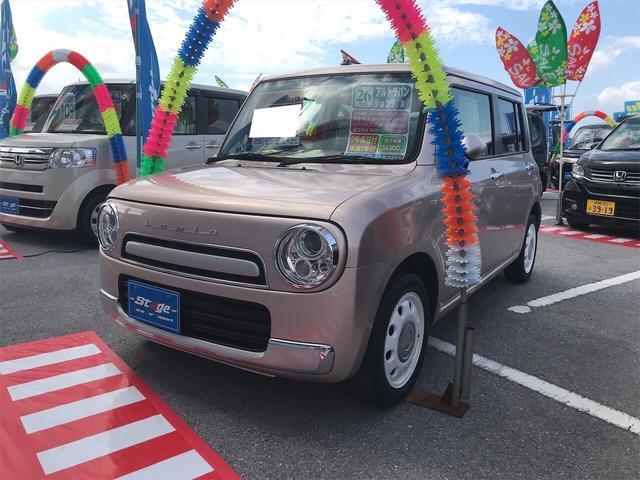 沖縄県の中古車ならアルトラパンショコラ X インテリジェントキー キーレス アイスト