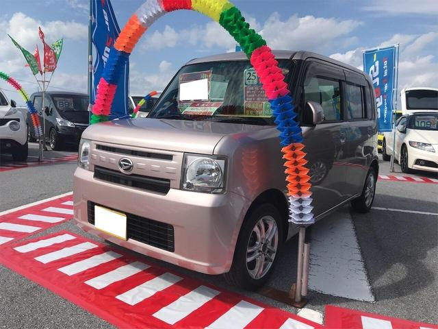 沖縄県の中古車ならムーヴコンテ X リミテッド TV ナビ ETC ワンオーナー