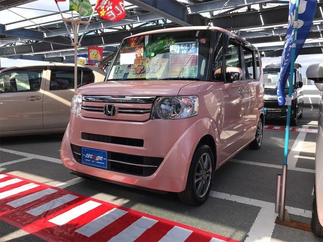 沖縄県の中古車ならN-BOX G SSパッケージ TV ナビ 軽自動車 ETC