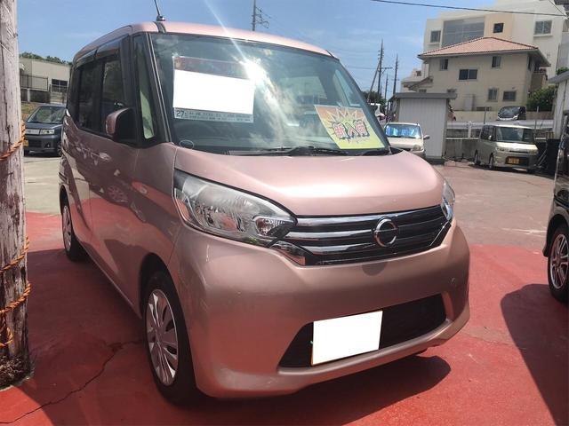 沖縄の中古車 日産 デイズルークス 車両価格 65万円 リ済込 2015(平成27)年 6.3万km ピンク