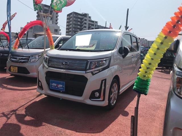 沖縄の中古車 スバル ステラ 車両価格 92万円 リ済込 2017(平成29)年 5.0万km パールホワイトIII
