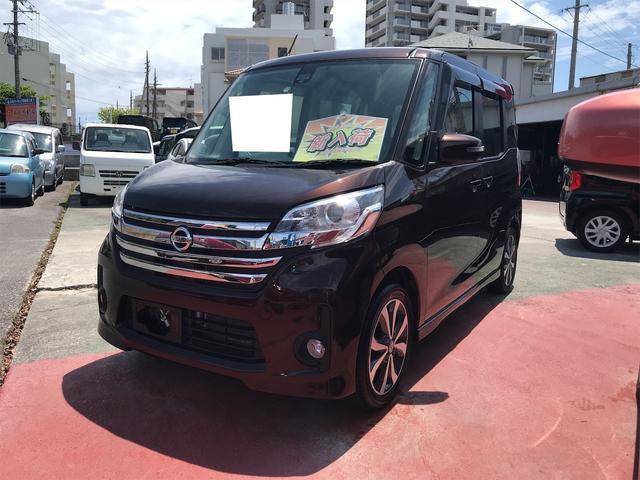 沖縄の中古車 日産 デイズルークス 車両価格 92万円 リ済込 2016(平成28)年 3.0万km ブラウン