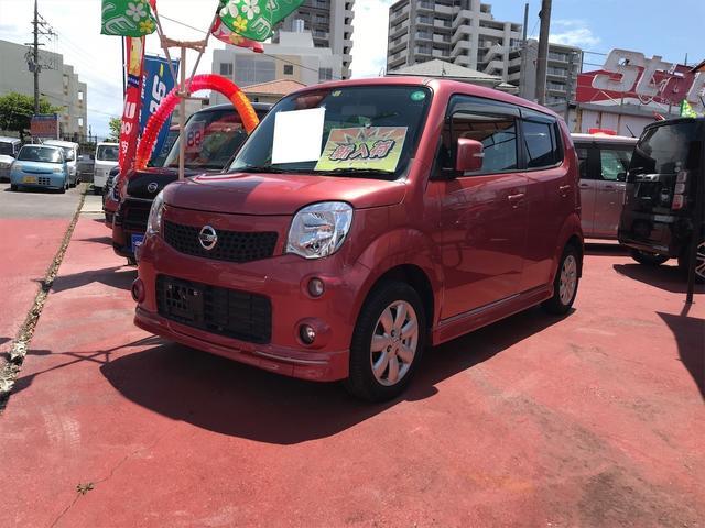 沖縄の中古車 日産 モコ 車両価格 59万円 リ済込 2013(平成25)年 7.1万km モコベリーPM