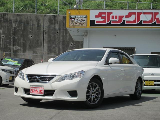 沖縄県の中古車ならマークX 250G Fパッケージ