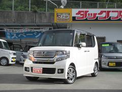 沖縄の中古車 ホンダ N BOXカスタム 車両価格 120万円 リ済込 平成25年 8.0万K パール/ブラック