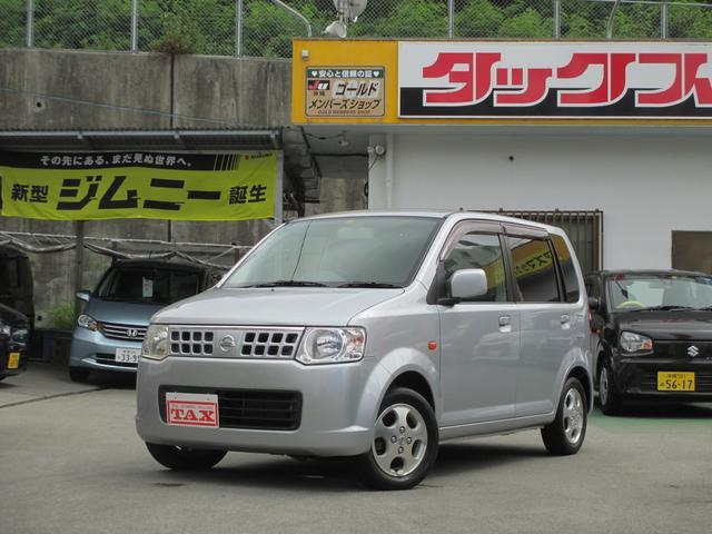日産 S 5速マニュアル