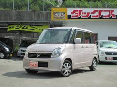 沖縄の中古車 日産 ルークス 車両価格 70万円 リ済込 平成23年 6.6万K ピンク