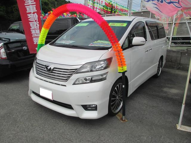 沖縄の中古車 トヨタ ヴェルファイア 車両価格 169万円 リ済込 2010(平成22)年 8.9万km パールホワイト