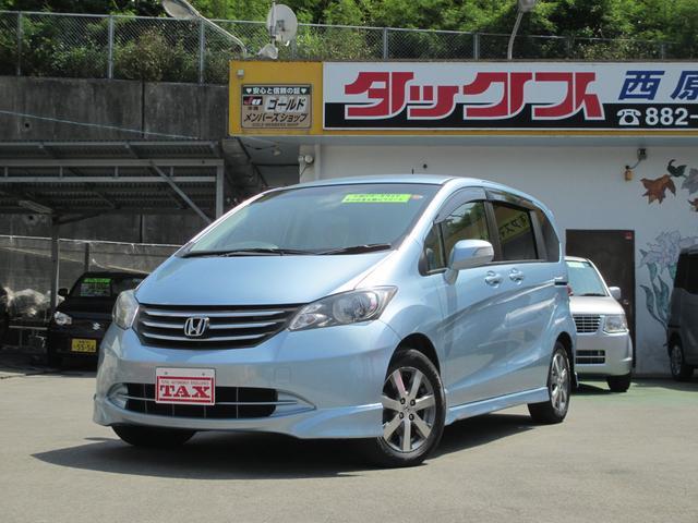 沖縄の中古車 ホンダ フリード 車両価格 79万円 リ済込 2010(平成22)年 8.4万km ライトブルー