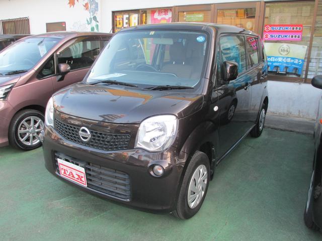 沖縄の中古車 日産 モコ 車両価格 74万円 リ済込 2014(平成26)年 6.9万km ブラウン