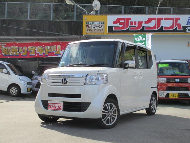 沖縄の中古車 ホンダ N-BOX 車両価格 94万円 リ済込 2014(平成26)年 7.1万km パール