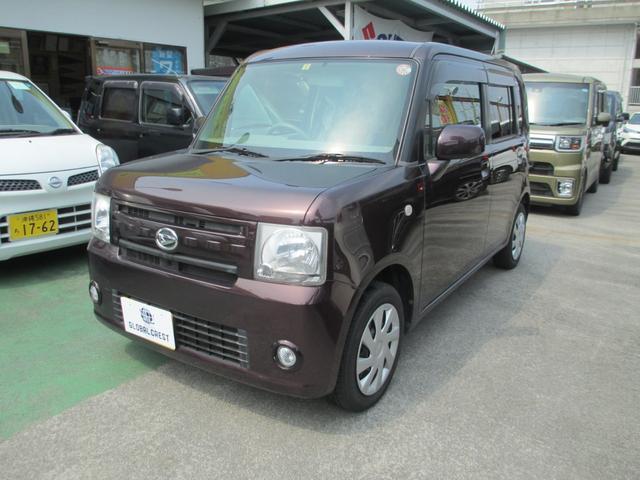 ムーヴコンテ:沖縄県中古車の新着情報