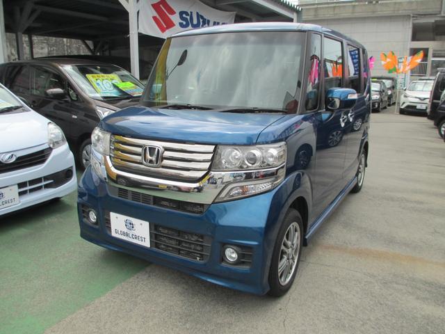 沖縄県の中古車ならN-BOX+カスタム