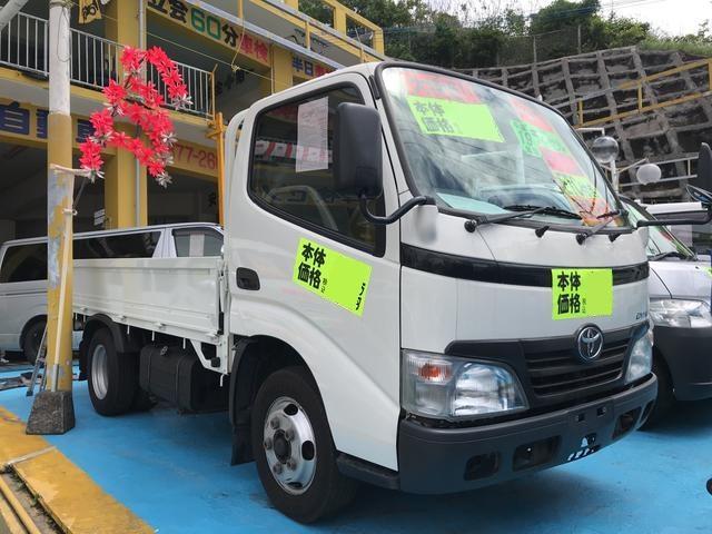沖縄県の中古車ならダイナトラック 平床2t ディーゼル 3人乗り
