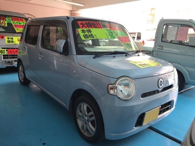 沖縄の中古車 ダイハツ ミラココア 車両価格 35万円 リ済別 2010(平成22)年 8.2万km ライトブルー