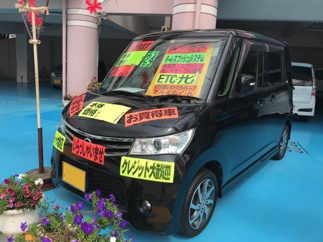 沖縄の中古車 日産 ルークス 車両価格 65万円 リ済別 2012(平成24)年 9.2万km ブラック