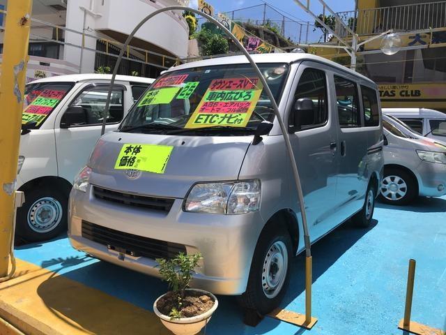 沖縄県の中古車ならライトエースバン GL