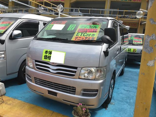 沖縄県の中古車ならレジアスエースバン ロングDX ETC ワンボックス エアコン 保証付