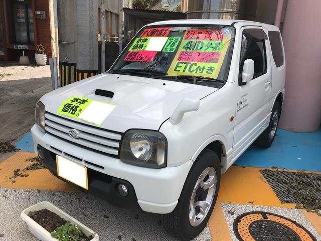 沖縄県の中古車ならジムニー FISフリースタイルワールドカップリミテッド 軽自動車