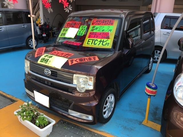 沖縄の中古車 ダイハツ ムーヴコンテ 車両価格 35万円 リ済別 2009(平成21)年 10.4万km マルーン