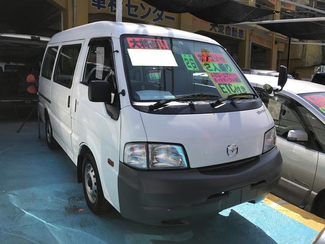 沖縄の中古車 マツダ ボンゴバン 車両価格 55万円 リ済別 2014(平成26)年 10.4万km シロ