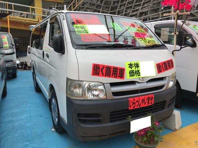 沖縄県の中古車ならレジアスエースバン ロングDX スライドドア ワンボックス 6名乗り AC