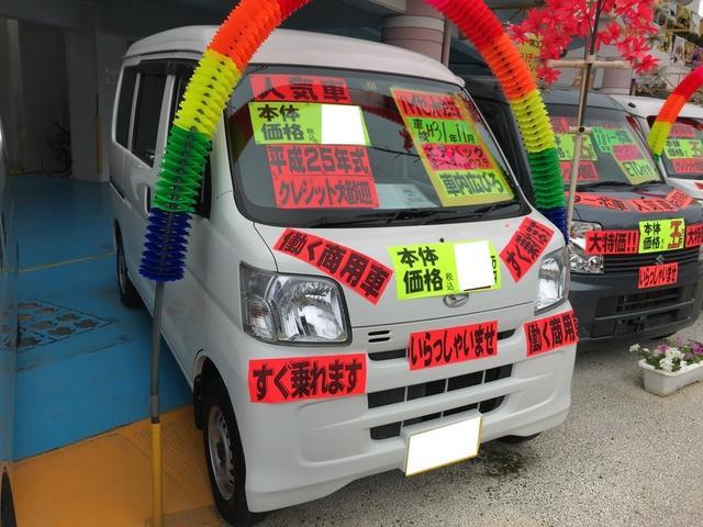 沖縄の中古車 ダイハツ ハイゼットカーゴ 車両価格 39万円 リ済別 2013(平成25)年 11.1万km シロ