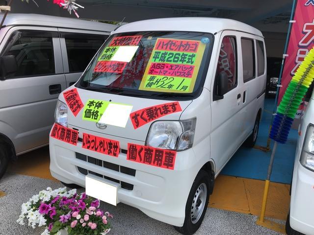 沖縄の中古車 ダイハツ ハイゼットカーゴ 車両価格 55万円 リ済別 2014(平成26)年 6.8万km シロ