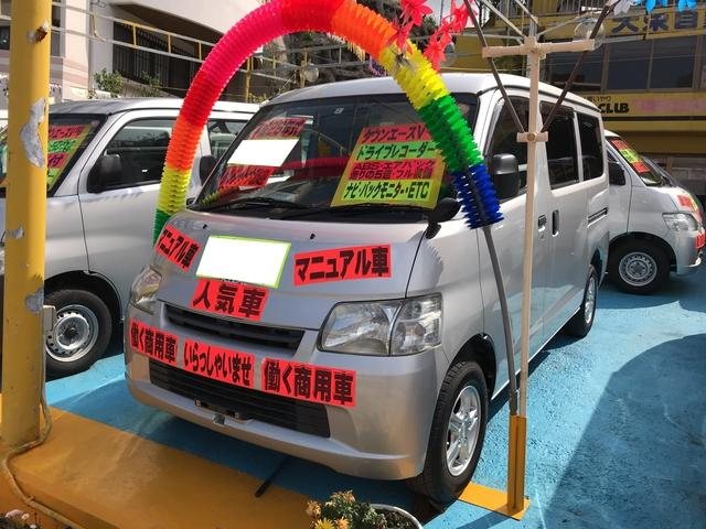 沖縄県の中古車ならタウンエースバン GL TV ナビ 商用車 両側スライドドア AW