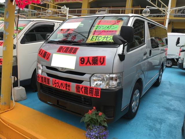 沖縄県浦添市の中古車ならレジアスエースバン ロングDX ナビ 9人乗り スライドドア ETC