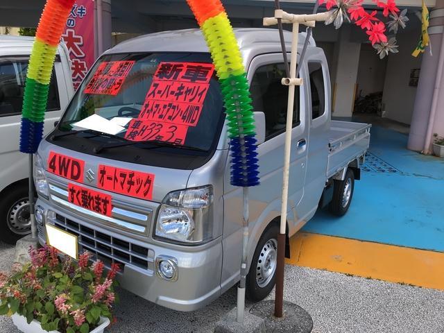 沖縄県の中古車ならスーパーキャリイ X 4WD AC AT 修復歴無 軽トラック