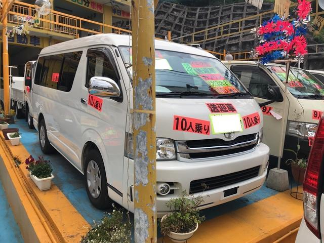 沖縄県の中古車ならハイエースワゴン GL 10名乗り 保証 AC AT バックカメラ
