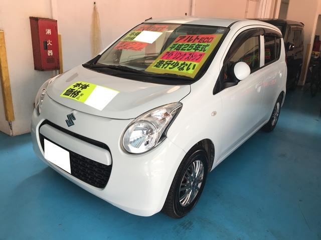 沖縄の中古車 スズキ アルトエコ 車両価格 49万円 リ済別 2013(平成25)年 3.8万km ホワイト