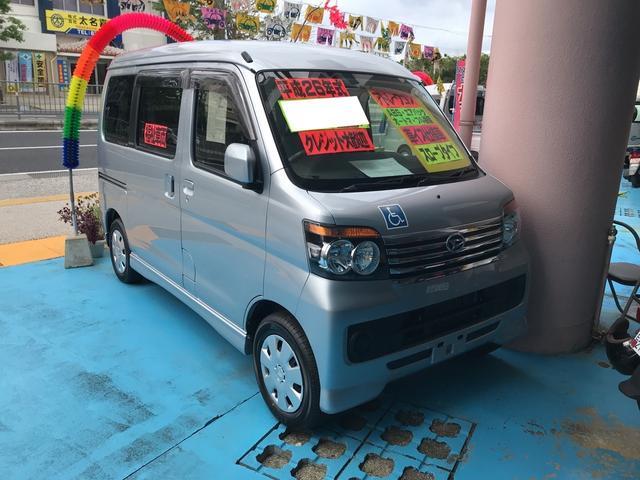 沖縄の中古車 ダイハツ アトレーワゴン 車両価格 75万円 リ済別 2014(平成26)年 6.1万km シルバー