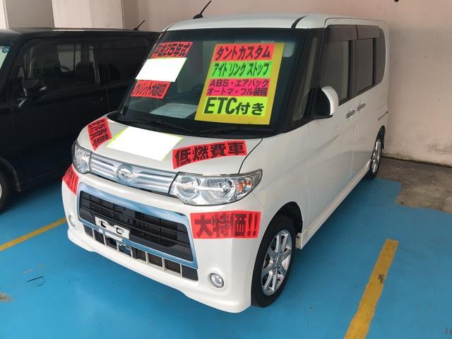 沖縄の中古車 ダイハツ タント 車両価格 65万円 リ済別 2013(平成25)年 7.9万km パール