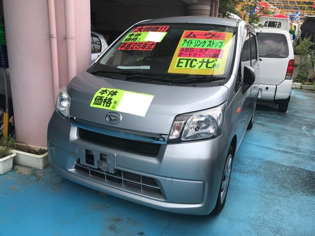 沖縄県浦添市の中古車ならムーヴ L ナビ オーディオ付 ETC キーレス CVT シルバー