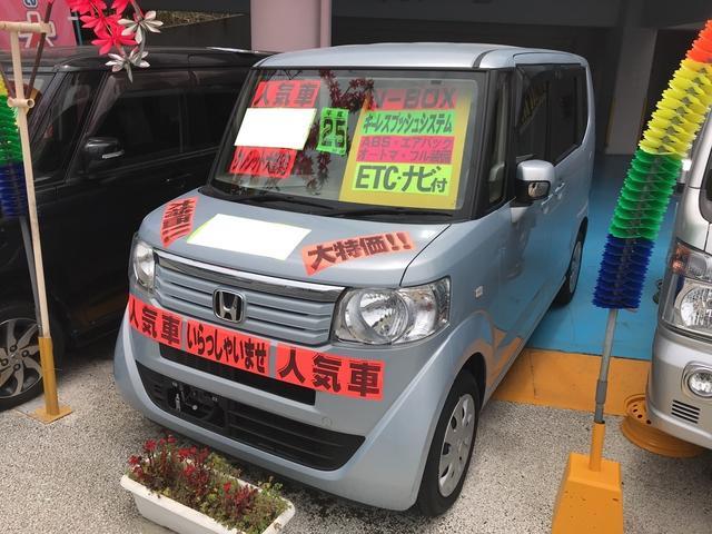 沖縄の中古車 ホンダ N-BOX 車両価格 65万円 リ済別 2013(平成25)年 8.2万km シルバー