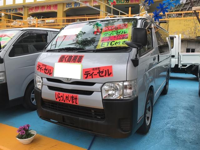 沖縄県の中古車ならハイエースバン ロングDX ロング 商用車 両側スライドドア AC