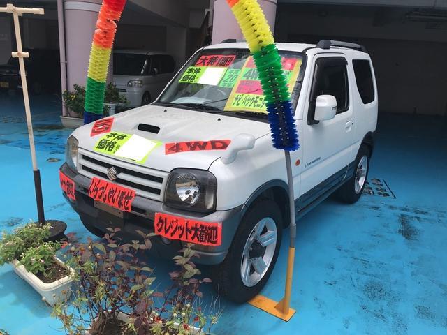沖縄県の中古車ならジムニー ランドベンチャー ナビ 4WD AW ターボ オーディオ付