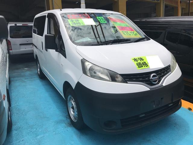 沖縄の中古車 日産 NV200バネットバン 車両価格 65万円 リ済別 2013(平成25)年 7.8万km シロ